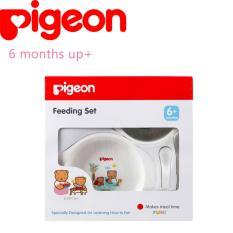 Spek Pigeon Feeding Set Mini 6M