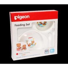 Diskon Produk Pigeon Feeding Set Mini Paket Perlengkapan Makan Bayi