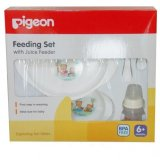 Harga Pigeon Feeding Set With Juice Feeder Bpa Free Yang Murah
