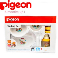 Cuci Gudang Pigeon Feeding Set With Training Cup 6M