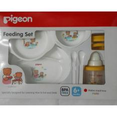 Promo Pigeon Feeding Set With Training Cup