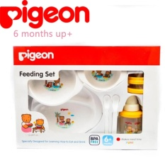 Pigeon Feeding Set with Training Cup Set Full