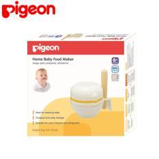Toko Pigeon Home Baby Food Maker Paket Pembuat Mpasi Pigeon Online Indonesia