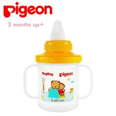 Beli Barang Pigeon Magmag Training Cup All In One Set Online