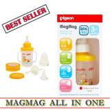 Beli Barang Pigeon Magmag Mag Mag Training Cup All In One Set Online