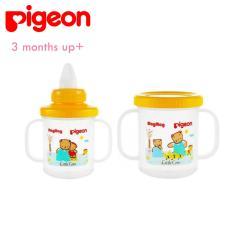 Pigeon Magmag Training Cup System 2 Pcs Pigeon Diskon