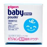 Jual Pigeon Medicated Powder Cake 45 Gr Pigeon Ori