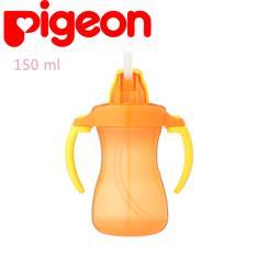 Beli Pigeon Petite Straw Bottle 150 Ml Orange Online Terpercaya