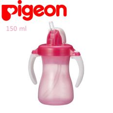 Harga Pigeon Petite Straw Bottle 150 Ml Pink Pigeon