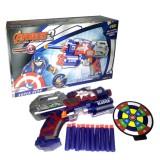 Harga Pistol Mainan Anak Senapan Tembakan Soft Bullet Blaster Elite Captain Biru Original