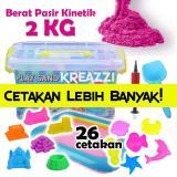 Jual Cepat Play Sand Pasir Kinetik 2 Kg Pink Aksesoris
