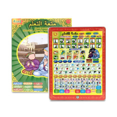 Playpad Arab - Ipad Muslim 4 Bahasa