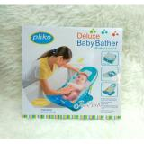 Jual Pliko Deluxe Baby Bather Antik