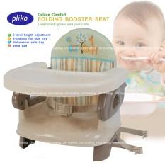 Pliko Deluxe  Comfort Folding Booster Seat - Kursi Makan Anak - Cokelat