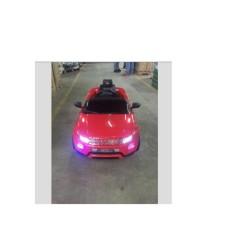 Harga Pmb Mainan Anak Mobil Aki Remote Control Model Road Racer Ada Musik Dan Lampu Yang Murah