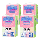 Review Pada Pokana Baby Pants Super Jumbo Pack L48 Isi 4