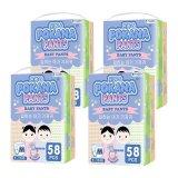 Spesifikasi Pokana Baby Pants Super Jumbo Pack M58 Isi 4 Murah Berkualitas