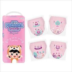 Spesifikasi Pokana Premium Pants G*Rl L26 Murah Berkualitas