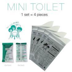 Portabel 4 Pcs Anak-anak Dewasa Kemah Mobil Perjalanan Pipis Urinoir Toilet Tas Sekali Pakai-Internasional