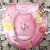 Review Potty Seat Handle Beauty And The Beast Potty Cover Di Indonesia