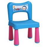 Beli Puku Tpk5199 Kidzone Children Chair Blue Pakai Kartu Kredit