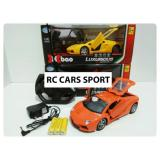 Spek Rc Remote Control Mainan Mobil Remote Sport Car Skala 1 18 Orange No Brand