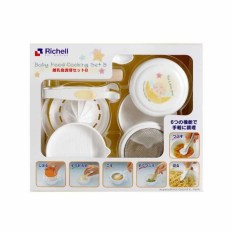 Toko Richell Baby Food Cooking Set B Food Maker Richell Baby Online