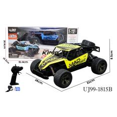 RKJ Mainan Anak RC Mobil Remot Cheetah King Mad Phantom Metal UJ99-1815B