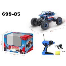 RKJ Mainan Anak RC Mobil Remot Hero Car Crawler 2.4Ghz 4WD 699-85 - Biru