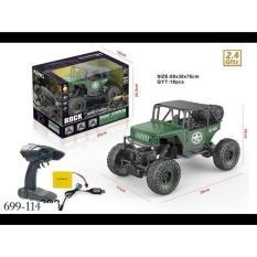 RKJ Mainan Anak RC Mobil Remot Rock Hammer 2.4GHz Crawler Offroad 4x4 (4WD)