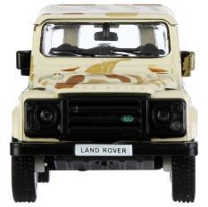 Harga Rmz 5 Fw C B Land Rover Def Camouflage Khaki Rmz City Indonesia