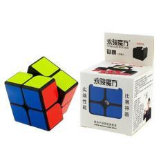 Rubik 2X2 Yongjun Guanpo Yj Speed Cube Base Hitam - 7363A6 - Original Asli