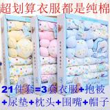 Jual Sayang Katun Bayi Baru Lahir Kotak Hadiah Musim Semi Dan Musim Gugur Sayang Pakaian Online Di Tiongkok