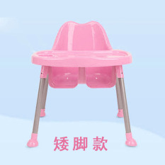 Multifungsi Kombinasi anak-anak Mudah Dibawa kursi makan hotel bayi Petpet Meja makan meja makan anak bb tatakan tinggi makan Kursi