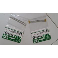 Shaft 4Wd Ao Tamiya - 7C7bdc - Original Asli