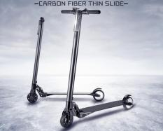 Skuter Elektrik Lightweight Carbon Fiber Scooter / Otopet Listrik