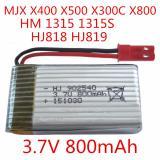 Harga Sloof Sparepart Baterai 3 7V 800Mah For Mjx X400 X500 X300C X800 Hm1315 Universal Online