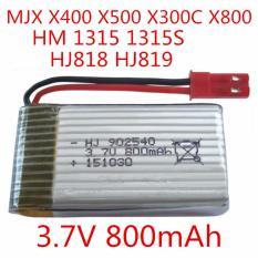 Spesifikasi Sloof Sparepart Baterai 3 7V 800Mah For Mjx X400 X500 X300C X800 Hm1315 Dan Harganya