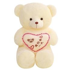Kecil Stupid Beruang Boneka Beruang Floss Mainan Rag Doll Mainan Figurine 1.6 Meters Pelukan Beruang Besar Teman Perempuan Susu putih Telah Anda Satu Meter Mawar dari Cradle untuk The Grave-Internasional