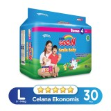 Beli Smile Baby Pants Wonderline Super Jumbo L Isi 30 4 Bonus Pack Cicil