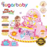 Toko Sugar Baby Mrk30003 Tea Time Rocker 3 Stages Baby Bouncer Ayunan Bayi Pink Online