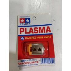 Tabung Dinamo Full Bering Plasma- Tabung Dinamo Tamiya - Uts9pi