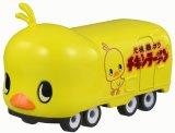 Spesifikasi Takara Tomy Tomica Dream No 151 Hiyoko Chan Bus Lengkap