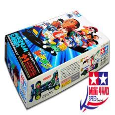 Tamiya # 94618 Magnum Saber Special Kit (W/Vanguard Sonic Body)