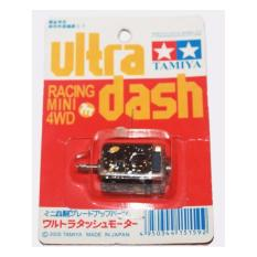 Tamiya Dinamo Ultra Dash / Dinamo Racing Mini 4WD