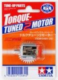 Harga Tamiya Mini 4Wd 15484 Torque Tuned 2 Motor Branded
