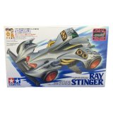 Jual Tamiya Mini 4Wd Ray Stinger Ori