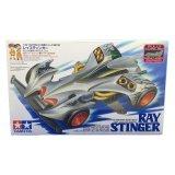 Iklan Tamiya Mini 4Wd Ray Stinger