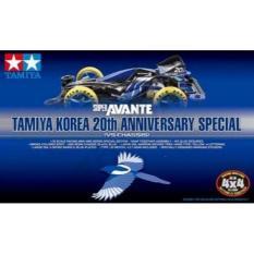 Tamiya Super Avante Korea 20Th Anniversary Spc Edition Lmtd - Ijutxl
