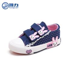 Jual Warrior Korea Fashion Style Kecil Sepatu Bernapas Sepatu Gadis Sepatu Kanvas Warrior Asli